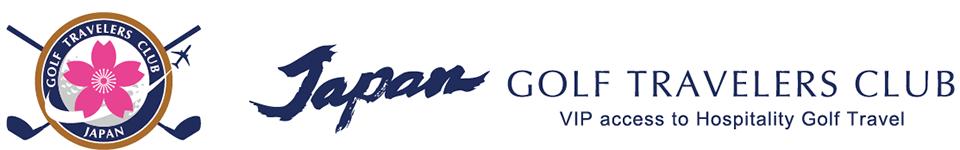 japangolf.jp powered by Japan Golf Travelers Club